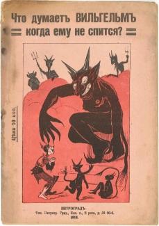 Front cover of N.A. Ratomskii's Chto dumaet Vil'gel'm kogda emu ne spitsia? (CCC.54.469)
