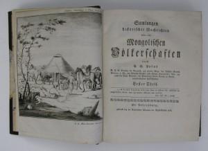 Pallas - Vol. 1, Title page