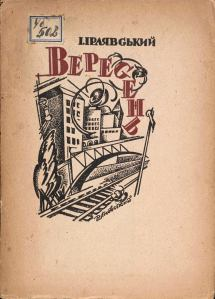 Caption for picture: Front cover of Veresen' by Ivan Irliavs'kyi.