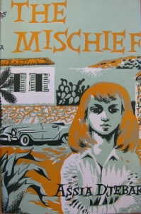 The mischief, 1958.8.1155
