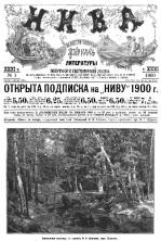 niva_jan-1900