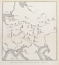 201804_Latyshskie strelki map