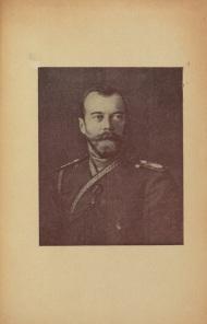 201804_Nikolai II