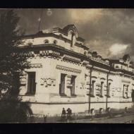 201804_Sverdlovsky Dom, gde