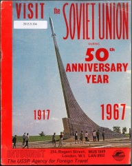 201904_1967_cover
